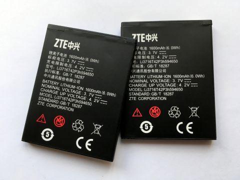 Батерия за ZTE Grand X Li3716T42P3h594650